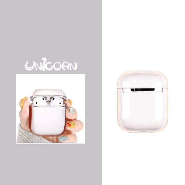 純透明款 蘋果AirPods專用耳機盒硬式保護套 收納套 硬殼保護套 Unicorn手機殼