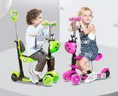 滑步車滑板車兒童3四輪1-2-3-4-6歲可坐寶寶小孩女男孩初學者滑滑溜溜車XW(1件免運)