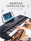 美科電子琴成人兒童幼師專用初學者入門61鋼琴鍵多功能成年專業88 (橙子精品)