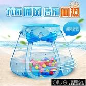 兒童帳篷游戲屋室內玩具屋女孩男孩小帳篷寶寶家用幼兒園海洋球池WY[【全館免運】]