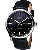 MIDO 美度 Multifort 系列經典皮帶手錶-黑/42mm M0054301603181