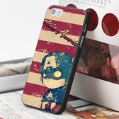 [機殼喵喵] iPhone 7 8 Plus i7 i8plus 6 6S i6 Plus SE2 客製化 手機殼 204