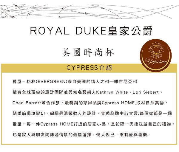 【美國品牌Royal Duke】骨瓷杯-繁花黑底-QC04