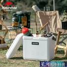 冰桶 Naturehike挪客手提保溫箱冷藏箱車載野餐食品冰塊保冷保鮮箱冰桶 星河光年