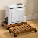 臺式電腦主機托架可移動帶剎車散熱底座實木機箱托盤收納置物架子 快速出貨