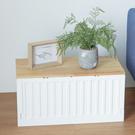 樹德 上蓋 貨櫃椅【R0181】Hart貨櫃椅優質實木上蓋 MIT台灣製 收納專科