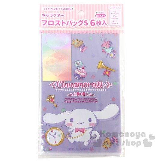 小禮堂 大耳狗 迷你透明禮物袋組 包裝袋 糖果袋 餅乾袋 銅板小物 (6入 紫) 4904555-05548
