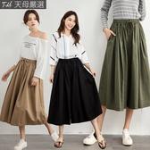 【天母嚴選】寬鬆顯瘦抽繩綁帶鬆緊腰褲裙(共三色)