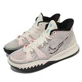 Nike 籃球鞋 Kyrie 7 EP Pale Ivory 米色 粉紅 男鞋 Irving KI7 氣墊 【ACS】 CZ0143-100