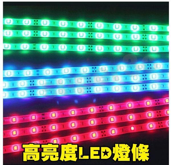 新竹※超人3C【0010012】超炫 機殼 改裝 LED 燈條 裝潢 視覺系 3M 防水背膠 6 LED 10公分