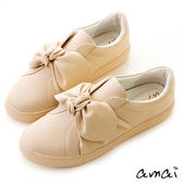 amai小啾-厚底休閒鞋 杏