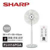 SHARP | 16吋 DC電扇 自動除菌離子 PJ-H16PGA