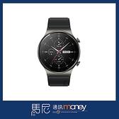 (免運)華為 HUAWEI Watch GT 2 Pro 藍牙手錶 運動款/藍牙手錶/心率偵測/壓力監測【馬尼通訊】