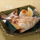 【買1送1】急凍鮭魚下巴1包組(500公克/1包)