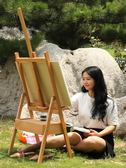 左繪油畫架帶抽屜箱體紅櫸木木制畫架畫板igo