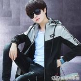 2020春季外套男孩韓版潮流帥氣青少年初中學生大童男裝春秋裝夾克 生活樂事館