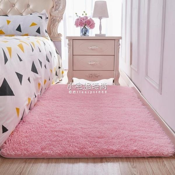 門墊 絨毛地毯客廳臥室房間女生粉色公主少女可長方形   【全館免運】