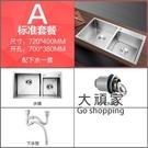 不銹鋼水槽 廚房水槽雙槽 家用手工洗菜盆304不銹鋼洗碗槽加厚洗碗池洗菜池T