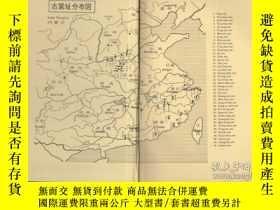 二手書博民逛書店【包罕見】Sung Ceramic Designs,《宋代陶瓷設計》,1979年再版 (請見實物照片第2張