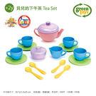 【美國Green Toys】貝兒的下午茶
