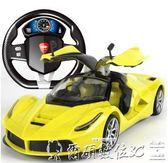 遙控車超大型遙控汽車可開門方向盤充電動遙控賽車男孩兒童玩具跑車模型 Igo爾碩數位3c