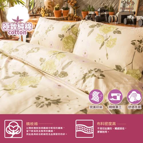 純棉〔牡丹清雅-綠〕單人二件組床包+枕套組