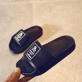 兒童拖鞋 男童韓版時尚女童涼拖 寶寶專用外