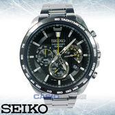 SEIKO 精工 手錶專賣店 國隆 SSB303P1 三眼計時男錶 不鏽鋼錶帶 黑 防水100米 日期顯示 全新品