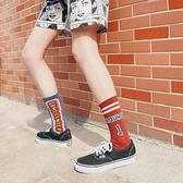 韓國INS潮牌卡通原宿風字母條紋二杠中筒棉襪子 男女情侶棒球襪子   麥吉良品