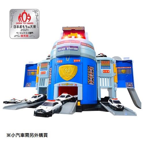 TOMICA 交通世界 緊急出動! 巨無霸警察基地 TW17740 TAKARA TOMy