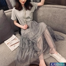 網紗洋裝 法式復古超仙女過膝長裙子夏季很仙的法國小眾收腰亮片網紗連身裙 星河光年