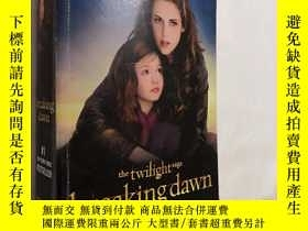 二手書博民逛書店Breaking罕見Dawn (The Twilight Sag