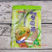 台灣沖泡自然原素_檸檬冬瓜茶(即溶)240g【0216零食團購】4713273941197