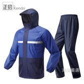 優惠兩天-雨衣雨褲套裝摩托車男裝女全身防水外賣成人徒步騎行分體水衣S-2XL3色