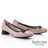 Keeley Ann極簡魅力 簡易撞色圓粗跟漆皮包鞋(粉紅色)