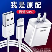 iphone6充電器蘋果6s充電頭7plus快充5s插頭ipad安卓 居樂坊生活館