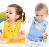 寶寶吃飯圍兜-寶寶學吃飯圍兜兒童防水防臟硅膠喂飯兜小孩兜兜衣嬰幼兒超軟圍嘴 多麗絲