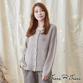 【Tiara Tiara】激安 拼貼感羅紋粗針織罩衫外套(卡其/黃)