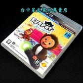 【PS3原版片 可刷卡】☆ EyePet 虛擬寵物猴 ☆【中文版 中古二手 MOVE專用軟體】台中星光電玩