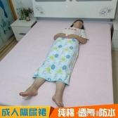 成人隔尿裙 可洗純棉尿不濕老人布尿褲隔尿墊生理期月經透氣男女 雙十一全館免運