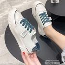 小白鞋女韓版2020秋季新款休閒鞋女鞋子青年學生厚底ins網紅運動板鞋 依凡卡時尚
