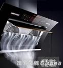 雙電機自動清洗油煙機壁掛式抽油煙機家用側...
