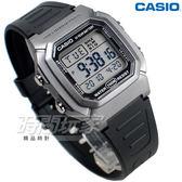 CASIO卡西歐 W-800HM-7A 兩地時間 10年電力 數位電子錶 男錶 學生錶 防水 灰色 W-800HM-7AVDF