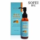 (買一送一) 舒妃 摩洛哥堅果油護髮油 100ml  *維康