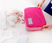旅行多功能收納袋  內衣 貼身衣物收納包S號 【花赤Run】