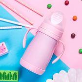 嬰幼兒寶寶兩用304不銹鋼保溫奶瓶帶吸管手柄 防摔保溫杯 優樂居