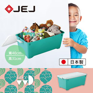 日本JEJ for.c vivid繽紛整理箱 深74 藍綠色