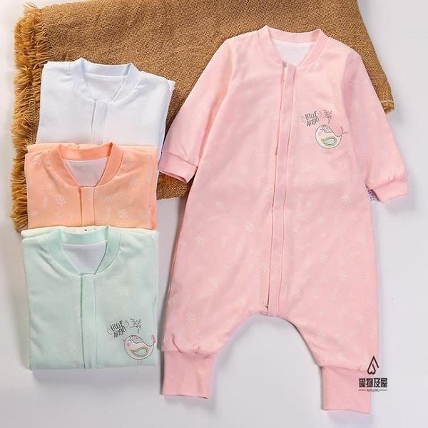 嬰兒睡袋四季通用款寶寶純棉防踢被分腿薄款【愛物及屋】