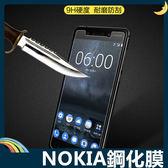 NOKIA 全機型 鋼化玻璃保護膜 螢幕保護貼 9H硬度 0.26mm厚度 2.5D弧邊 高清HD 防爆抗污 諾基亞