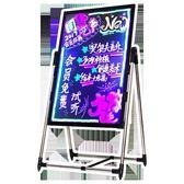 LED電子熒光板戶外手寫發鋪發光字立式展示架地攤插電夜光閃光小黑板 JA4529『毛菇小象』